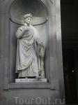 Статуя Данте.