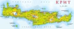 Туристическая карта Крита