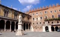Веронская площадь Синьории