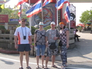 Самостоятельное путешествие в Таиланд.