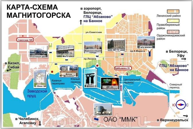 Карта Магнитогорска.