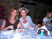 Лена и Оля
