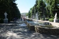 Парк Гидростроитель