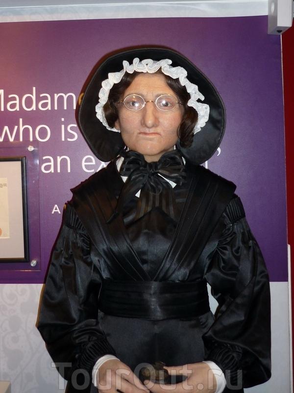 классная мадам фото