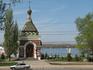 Часовня святителя Алексия - небесного покровителя Самары на берегу великой русской реки - Волги