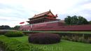 Китай. Гранд Тур+Хайнань+Гонконг. Начало тура - Пекин