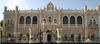 Фотография отеля Jacir Palace Intercontinental Bethlehem