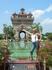 Вьентьян
