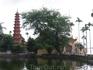 Пагода Чан Куок