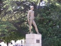 Памятник итальянским партизанам