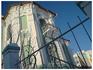 дом купца Ефремова - стиль модерн