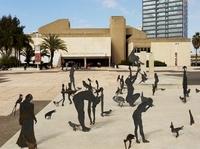 Тель-Авивский музей изобразительных искусств