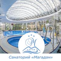 Фото отеля Санаторий Магадан
