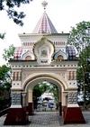 Фотография Николаевские Триумфальные ворота