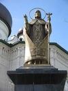 Фотография Памятник святителю Митрофану Воронежскому