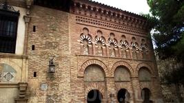 Pueblo Espanol - как в Кордобе (Mesquita)