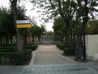 Толедо. Парк возле дома-музея Эль Греко