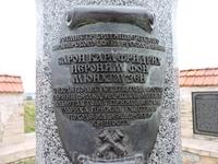 На территории крепости установлено множество памятников