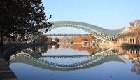Тбилисский Мост Мира