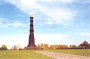 Колонна-памятник Дмитрию Донскому на Красном холме  Куликова поля(построен в 1884 г., арх. А. Бочарников, Храм отреставрирован в 1980 г.)