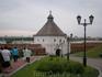 Кремль. Тайницкая башня Прямоугольная по форме проездная башня расположена на северном участке крепости. Построена в 1556—1562 гг. псковскими мастерами ...