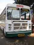 автобус из Калангута в Панаджи