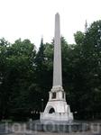 Калуга, памятник К.Э.Циолковскому