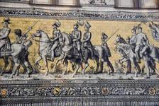 Шествие князей