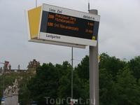 Время до ближайшего автобуса — на табло