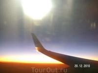 восход из самолета