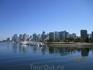 Vancouver, Coal Harbor