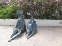 Тель-Авив, у музея искусств