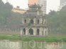 Башня черепахи на озере возвращенного меча