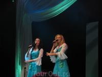 Концерт. Зигрид и Марина