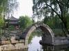 Фотография Юаньминъюань