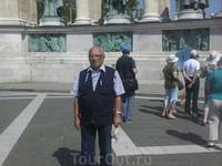 На Площади Героев. Фотография  на память.