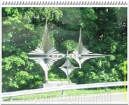 Посещение Звёздного начинается с поворота со Щёлковского на Чкаловское шоссе.