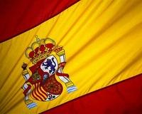 Sobre España – Об Испании