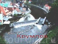 """Влтава окружает средневековую часть города-поэтому """"Крумлов"""""""