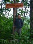 """Национальный парк """"Зов тигра"""". На пути к Каменским водопадам."""