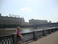 недалеко от Киевского вокзала