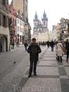 Прага-Вена-Чешский крумлов