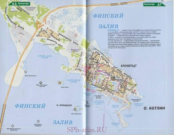 кронштадт на карте ленинградской области фото