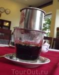 вьетнамский кофе. ммммм. Местные пьют его со льдом. Попробовала. Понравилось