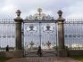 Знаменитые решетки в Летнем саду появились с 1771 по 1884 гг. Авторы Ю.М.Фельтен и П.Е. Егоров. Эту ограду, изумительную по совершенству пропорций, Анна ...