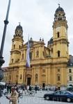 Церковь святого Гаэтана - Театинерскирхе