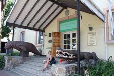 Музей естественной истории в Виктории