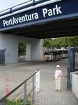 """Дорога в """"Порт-Авентура"""", от нашего отеля пешком 15-20 минут спокойным шагом. Так же можно доехать на автобусах Plana, с любого городка Дорады или из Салоу ..."""
