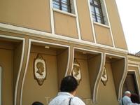 Старинное здание, где находится музей аптекарского дела.