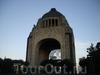 Фотография Памятник Революции